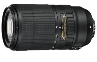 Nikon AF-P Nikkor 70-300 mm 1:4,5-5,6E ED VR