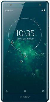 Sony Xperia XZ2 H8266 64GB (Dual SIM)
